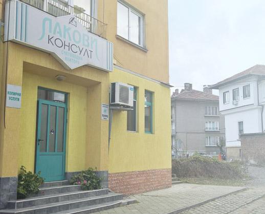 tryavna-fasada